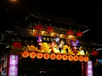 Chinese New Year traditions: the Lantern Festival