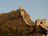 The essential guide to the Great Wall of China
