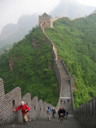 Great Wall Maraton