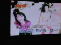 Best Karaoke Spots in Wuhan