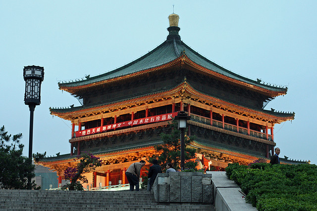 China - Xi'an Bell Tower