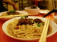 Dry Special Beef Noodles