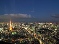 10 days Japan vacations from $3899 pp